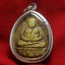 HAPPY BUDDHA SANGKAJAI THAI LUCKY RICH WEALTH MAGIC YANTRA TURTLE AMULET PENDANT