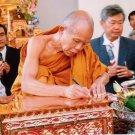 LP KOON BILLIONAIRE COIN MULTIPLY MONEY RICH THAI AMULET BUDDHA PENDANT NECKLACE