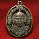1974 PHRA SOMDEJ TOH MAGIC COIN MANTRA THAI REAL AMULET POWERFUL SUCCESS PENDANT