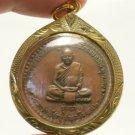 1971 LP CHOB COIN THAI BUDDHA AMULET STRONG BLESSING SUCCESS LUCKY RICH PENDANT