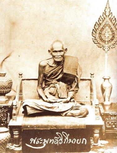 LP BOON JAOSUA BILLIONAIRE BACK CLOSE EYES BUDDHA SMALL MOLD THAI AMULET PENDANT