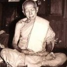1975 LP TIM COIN THAI FAMOUS TOP MONK BUDDHA MAGIC AMULET PENDANT RARE NICE GIFT