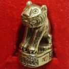 THAI MINI BRASS AMULET MAGIC TIGER LIFE PROTECTION TALISMAN THAILAND CHARM GIFT