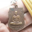 BLESS IN 1979 LP TOO FIRST BATCH COIN THAI BUDDHA AMULET LUCKY PENDANT NECKLACE