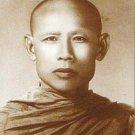 LP LEE BLESS 1957 PRATARNPORN THAI BUDDHA BLESSING AMULET LUCKY SUCCESS PENDANT