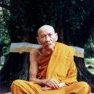 PIDTA CLOSE EYES BUDDHA LP JEG THAI AMULET PENDANT LIFE PROTECTION LUCKY GAMBLE