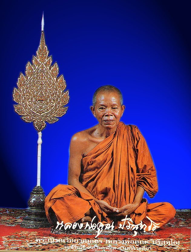 LP KOON OF WAT BANRAI MIRACLE TAKRUT LUCKY MONEY RICH THAI BUDDHA AMULET PENDANT