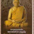 PIDTA LP SAKORN PITTA PITA CLOSE EYES BUDDHA PROTECTION THAI REAL AMULET PENDANT