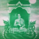 THAI BUDDHA AMULET PHRA UPAKOOT LOTUS ARAHAN LOVE PENDANT GOOD LUCK SUCCESS RICH