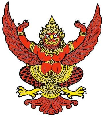THAI PENDANT AMULET GARUDA PHAYA KRUT MAGIC EAGLE BIRD BLESSED STRONG PROTECTION