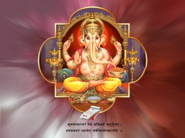 LP BOON GANESH OM GANESHA GANAPATI VINAYAKA MAGIC MIRACLE SUCCESS AMULET PENDANT