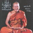 LP PERN TIGER MAGIC YANT TAKRUT MUAY THAI AMULET LIFE PROTECTION BUDDHA PENDANT