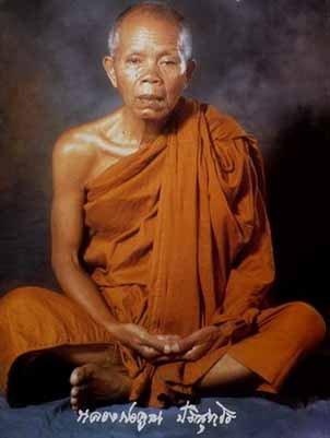 PIDTA LP KOON PENDANT THAI MONK MULTIPLY MONEY RICH LUCKY BUDDHA POWERFUL AMULET