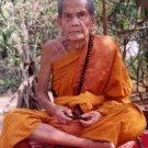 THAI STRONG LIFE PROTECTION AMULET PENDANT PIDTA CLOSE EYES BUDDHA YANT LP MOON
