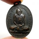 LP WAN SUJINNO JAYDEE 84 BATCH COIN 2517 LUCKY RICH THAI MIRACLE AMULET PENDANT