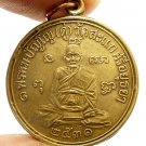 LP DOO COIN THAI AMULET SAKAE TEMPLE PROTECTION LUCKY RICH MIRACLE YANT PENDANT