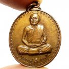LP FAN AJARO FULL BLESSING BATCH COIN 1971 THAI BUDDHA AMULET LUCKY RICH PENDANT