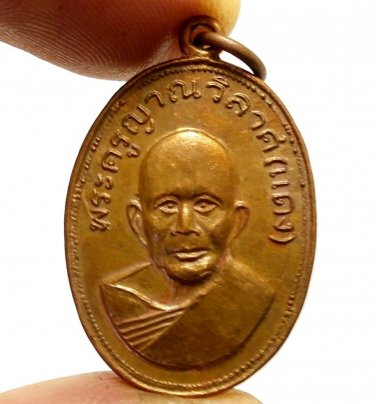 LP DANG COIN BLESS 1962 THAI BUDDHA AMULET LUCKY SUCCESS MONEY MULTIPLY PENDANT