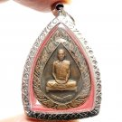 LP TOH DOT BLESS COIN THAI BUDDHA AMULET PENDANT 1973 FORTUNE YANT RICH SUCCESS