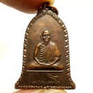 LP KASEM BELL COIN MADE 1973 LUCKY SUCCESS THAI BUDDHA AMULET PROTECTION PENDANT