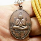 PIDTA LP SAKORN PITTA PITA CLOSE EYES BUDDHA PROTECTION THAI RARE AMULET PENDANT