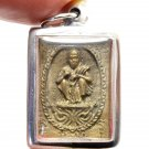LP KOON AMULET BLESSED 2536 TO MULTIPLY GOOD LUCK MONEY RICH THAI BUDDHA PENDANT