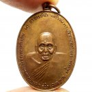 AJAHN NAM COIN KING RAMA 9 SIGN BLESS 1977 LUCKY RICH PENDANT THAI BUDDHA AMULET