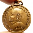 LP NAK AMULET PENDANT BLESSED IN 1964 WAT RAKANG TEMPLE SUCCESS RICH LUCKY LIFE
