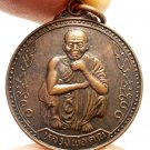 LP KOON BILLIONAIRE COIN 2537 MULTIPLY MONEY RICH THAI REAL AMULET BUDDHA LUCKY