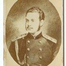 Alexis, Grand Duke of Russia