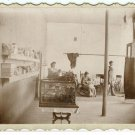 Bakery Cabinet Card