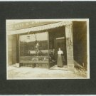 Shoe Store Photograph