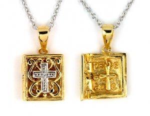 2 Tone Cross & Book Locket Necklace