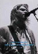 Kurt Cobain Poster Flag Singing Live Nirvana Tapestry