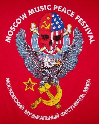 Moscow Music Peace Festival T-Shirt Red Size Medium