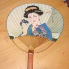 "Beautiful Oriental Asian Geisha Lady Hand Held 14"" Fan C $12.99"