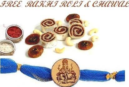 Haldirams Kaju anjeer Chakra  + Rakhi Kit