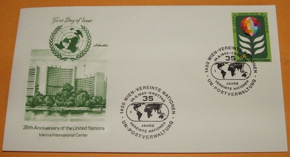 FDC, 35th Anniversary of the United Nations Vienna International Center