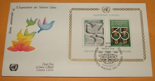 35th Anniversary of the UN, Geneva Cachet, First Day Cover