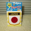 "japan country flag iron on/sew emblem patch 2.75"" tall x 2.4"" wide sealed daiso"