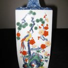 VINTAGE JAPANESE MULTI COLOR PHEONIX & DEER PORCELAIN SQUARE VASE