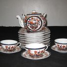 ANTIQUE RARE TRIPLE B JAPANESE PORCELAIN TEA POT AND PLATE SET