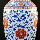CHINESE PORCELAIN WHITE FLOWER BLOUSE VASE