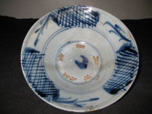 CHINESE PORCELAIN GREEN BOWL