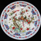 ANTIQUE BIG CHINESE PORCELAIN CHARGER 45 cm, BIRDS & FLOWER, KANG XI MARK, NR