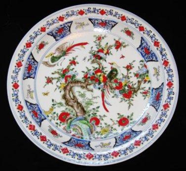 ANTIQUE BIG CHINESE PORCELAIN CHARGER 45 cm, BIRDS & FLOWER, KANG XI MARK, NR