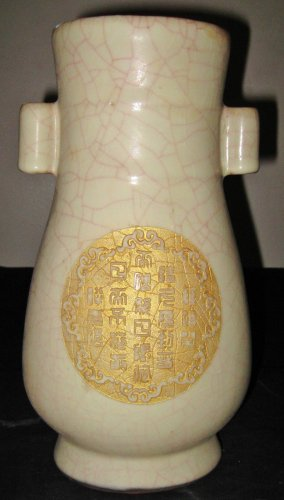ANTIQUE CHINESE PORCELAIN VASE WITH LETTERS HAND CARVING , RARE, 18TH CENTURY