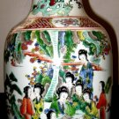 Antique Chinese Famille Rose Porcelain Vase 19th Century.