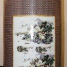 Antique Chinese Famille Rose Porcelain Vase, YongZeng Mark