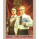 Young Builders of Communism Soviet Propaganda Poster [4 sizes matte+glossy avail
